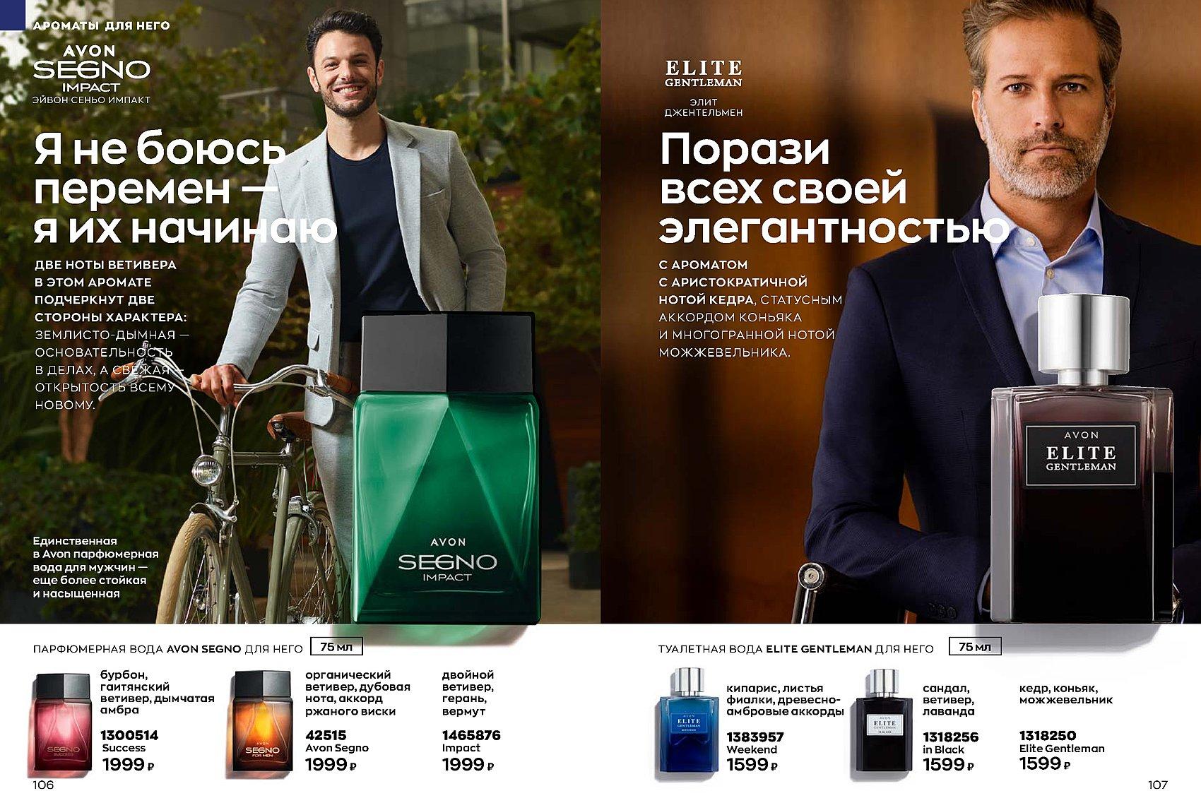 Эйвон интернет магазин украина купить косметику эйвон в минске