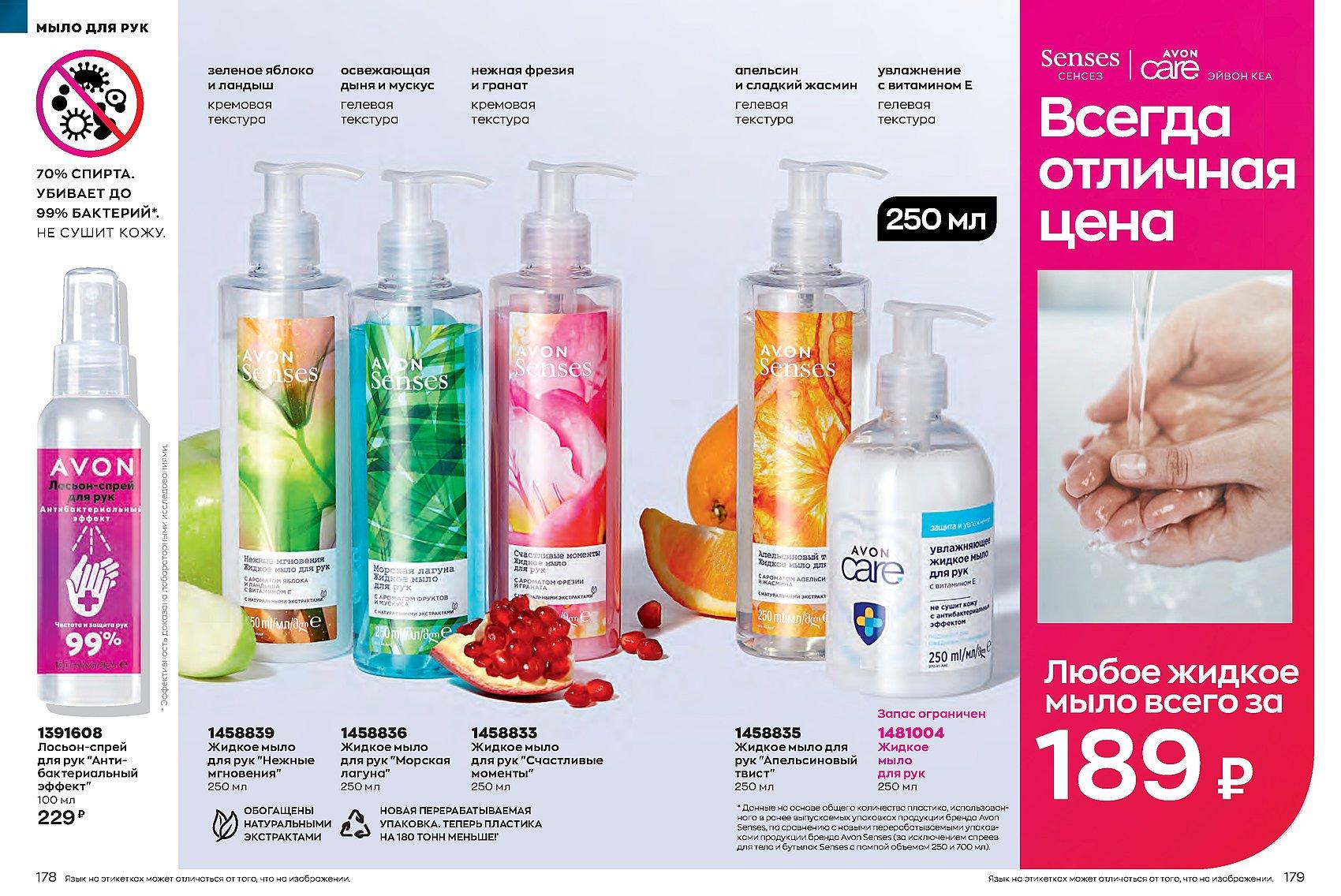 Страницы 232 - 233 каталог